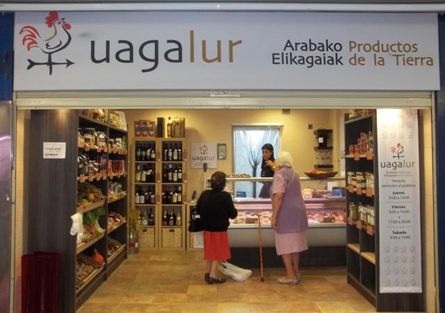 Interior de nuestra tienda Uagalur